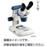 ケニス双眼実体顕微鏡 SS-LED