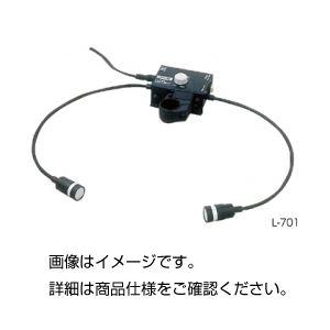 顕微鏡LED照明装置 L-701の詳細を見る