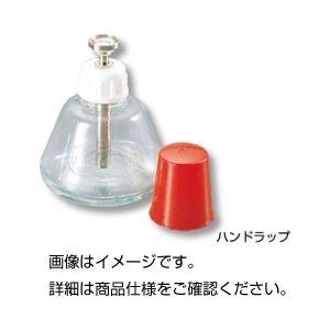 (まとめ)ハンドラップ 150ml【×3セット】の詳細を見る