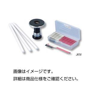 実習用簡易ミクロトームJKM(ディスポ替刃式)