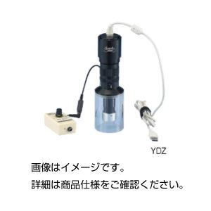 USB接続デジタル顕微鏡YDZ-3Fの詳細を見る