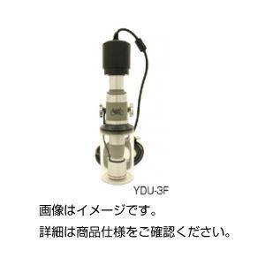 USB接続デジタル顕微鏡YDU-3F-400Xの詳細を見る