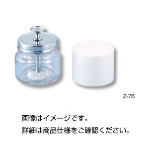 (まとめ)クリーンポット Z-76【×5セット】の詳細を見る