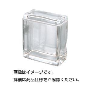 (まとめ)ガラスバット(90×50×96mm)【×3セット】の詳細を見る