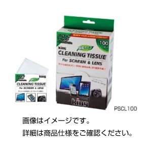 (まとめ)レンズクリーニングティッシュ PSCL100 入数:1枚×100パック【×5セット】の詳細を見る
