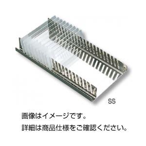(まとめ)スライドグラス立 SS【×10セット】の詳細を見る