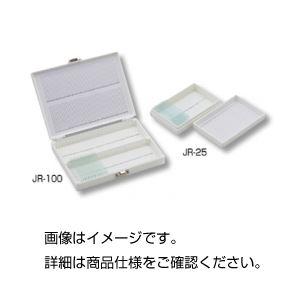 (まとめ)プレパラートボックス JR-100(100枚用【×5セット】の詳細を見る
