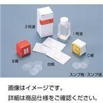 (まとめ)スンプ台紙 (100枚)【×5セット】