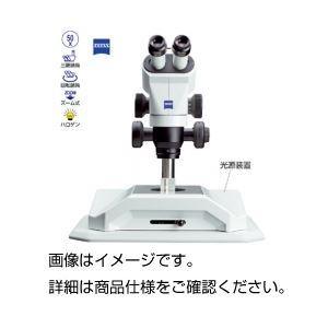 ズーム式実体顕微鏡 Stemi2000Cの詳細を見る