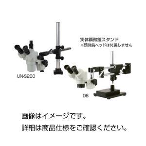 カートンシステム実体顕微鏡スタンドUN-S200の詳細を見る