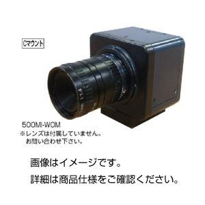USB2.0カメラ 500MI-WOMの詳細を見る