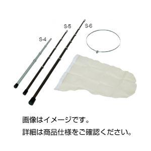 (まとめ)引抜式柄付捕虫網 S-4【×3セット】の詳細を見る