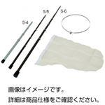 (まとめ)引抜式柄付捕虫網 S-4【×3セット】