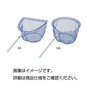 水網(伸縮柄付たも)MA(5本組)の詳細を見る