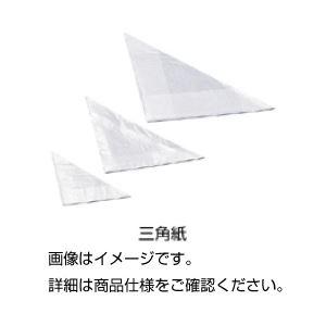 (まとめ)三角紙 大中小組 50枚【×10セット】の詳細を見る