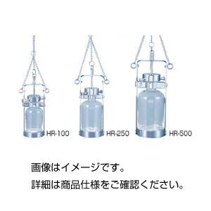 (まとめ)採水器(ハイロート型)HR-100【×3セット】の詳細を見る
