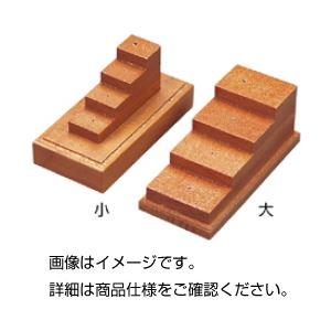 (まとめ)平均台 大【×10セット】の詳細を見る