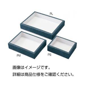 (まとめ)紙製コン虫標本箱 PL【×3セット】の詳細を見る