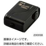 (まとめ)エアーポンプ 6000WB【×3セット】