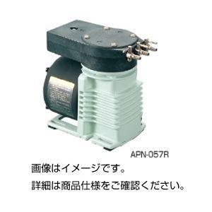 エアーポンプ APN-057Rの詳細を見る