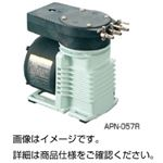 エアーポンプ APN-057R