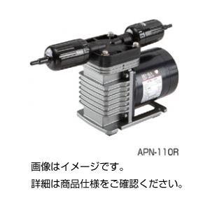 エアーポンプ APN-110Rの詳細を見る