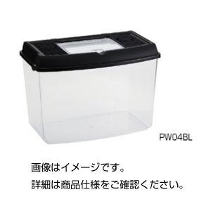 (まとめ)飼育ケース PW04BL【×3セット】の詳細を見る