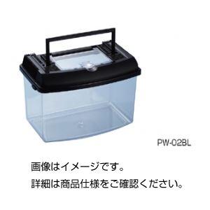 (まとめ)飼育ケース PW-02BL【×10セット】の詳細を見る