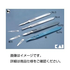 (まとめ)替刃(カイ)No.14尖刃(20枚入)【×20セット】の詳細を見る