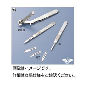 (まとめ)替刃式メス(フタバ)替刃No24(12枚)【×3セット】の詳細を見る