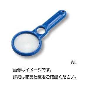 (まとめ)カラールーペ(ブルー)WL【×20セット】の詳細を見る