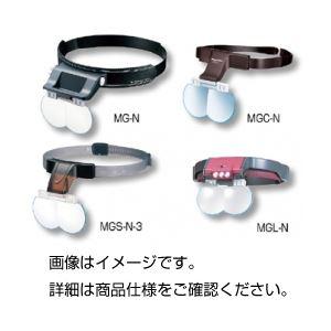 双眼ヘッドルーペ(メガビュー) MGS-N-3の詳細を見る