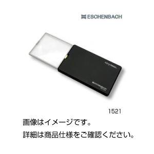 (まとめ)カード型ルーペ(イージーポケット)1521-10【×3セット】の詳細を見る