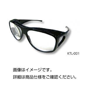メガネルーペ KTL-001の詳細を見る