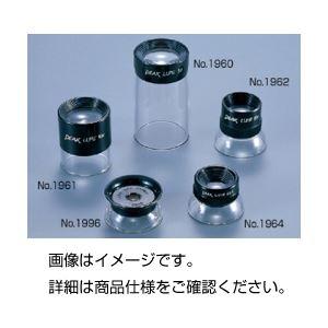 (まとめ)ピークルーペ No.2032【×10セット】の詳細を見る