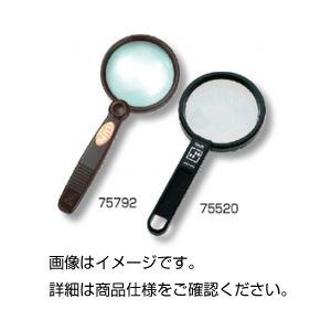(まとめ)ハンドルーペ 75520【×5セット】の詳細を見る