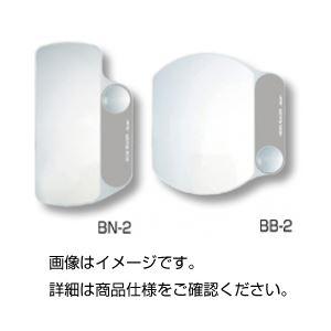 (まとめ)フレンネルレンズ BB-2【×10セット】の詳細を見る