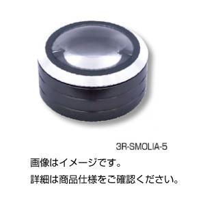 (まとめ)LEDライト付デスクルーペ3R-SMOLIA-5【×5セット】の詳細を見る