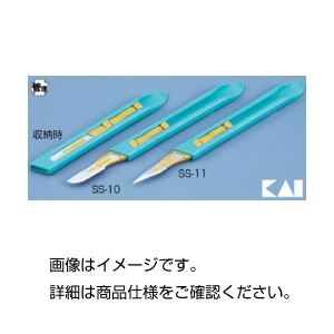 (まとめ)収納式ディスポーザブルメス SS-11(10本)【×5セット】の詳細を見る