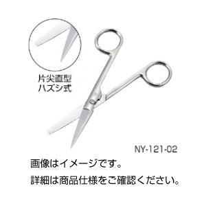 (まとめ)解剖はさみ NY-121-02【×3セット】の詳細を見る