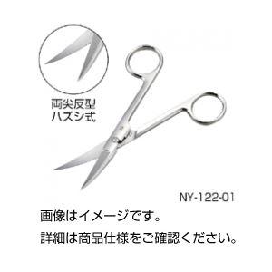 (まとめ)解剖はさみ NY-142-01【×3セット】の詳細を見る