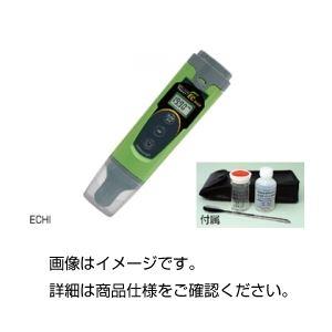 (まとめ)土壌測定セットECHI【×3セット】の詳細を見る