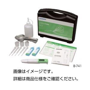 (まとめ)硝酸イオンメータ B-741(作物体用)【×3セット】の詳細を見る