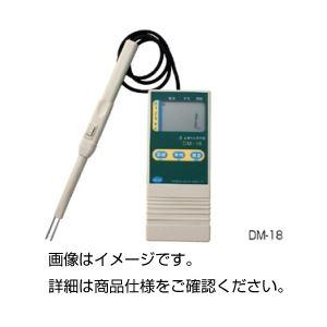(まとめ)土壌水分測定器 DM-18【×3セット】の詳細を見る