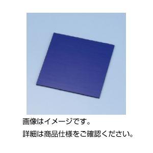 (まとめ)コバルトガラス 100×100mm【×3セット】の詳細を見る