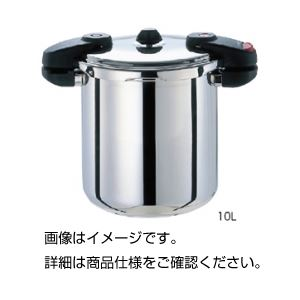 滅菌用圧力鍋 15L280φ×242mmの詳細を見る