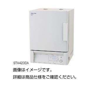 乾熱滅菌器 STA420DAの詳細を見る