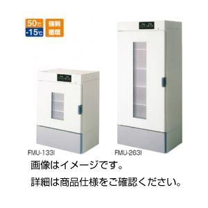 低温恒温器 FMU-204Iの詳細を見る