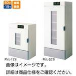 低温恒温器 FMU-404I