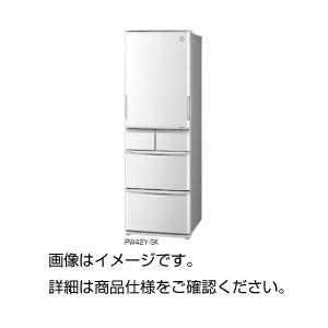 冷蔵庫 PW42A-WK(デジタル温度計付)の詳細を見る
